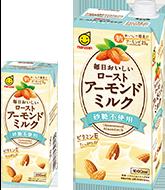 ローストアーモンドミルク砂糖不使用_商品画像