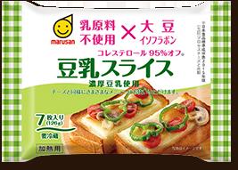 豆乳スライス商品画像